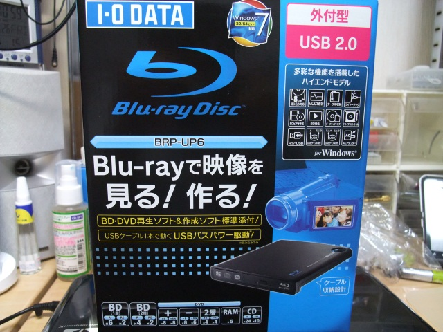 I-O DATA BRP-UP6
